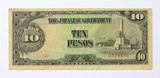 The Japanese Government Ten Pesos Paper Money
