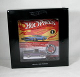 2011  Hot Wheels 1968 Replica Package. A Replica of One of the Original 16