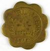 63.  Washington Brass Trade Token:  Zutz Billiards / Vancouver, Wash. / Goo
