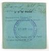 92.  Office (American Provost Marshal Paris) 15 Janv 1919 –A. P. M. Paris v
