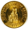 96.  1940 Brass Medal:  Chicago's Own Xmas Benefit / Mayor Edward L. Kelly,