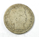 65.  1897-O Barber Quarter Dollar