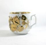 Vintage Gold Flowered Mustache Mug