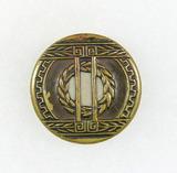 Antique 1.12 Inch Dia. Metal Button