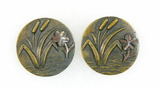 Pair of Antique 1.25 Inch Dia. Metal Buttons