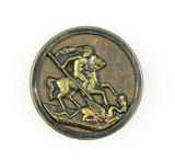 Antique 1.3 Inch Dia. Metal Button
