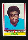 1974 Topps ROOKIE Football Card #105 Rookie Ahmad Rashad Buffalo Bills