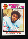 1979 Topps Football Card #331 Hall of Famer Earl Campbell Houston Oilers Re