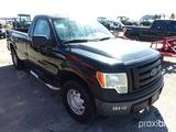 2012 FORD F150 XL REG CAB 4X4 ***T*** GRN Mileage Reads 189551 VIN/SN: 1FTNF1EF1CKE24450
