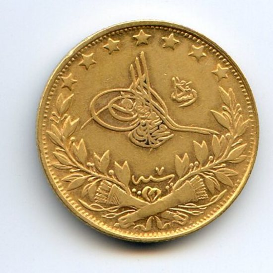 Turkey c. 1915 GOLD 100 kurush XF