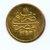 Egypt 1892 GOLD 5 qirsh UNC Image 2