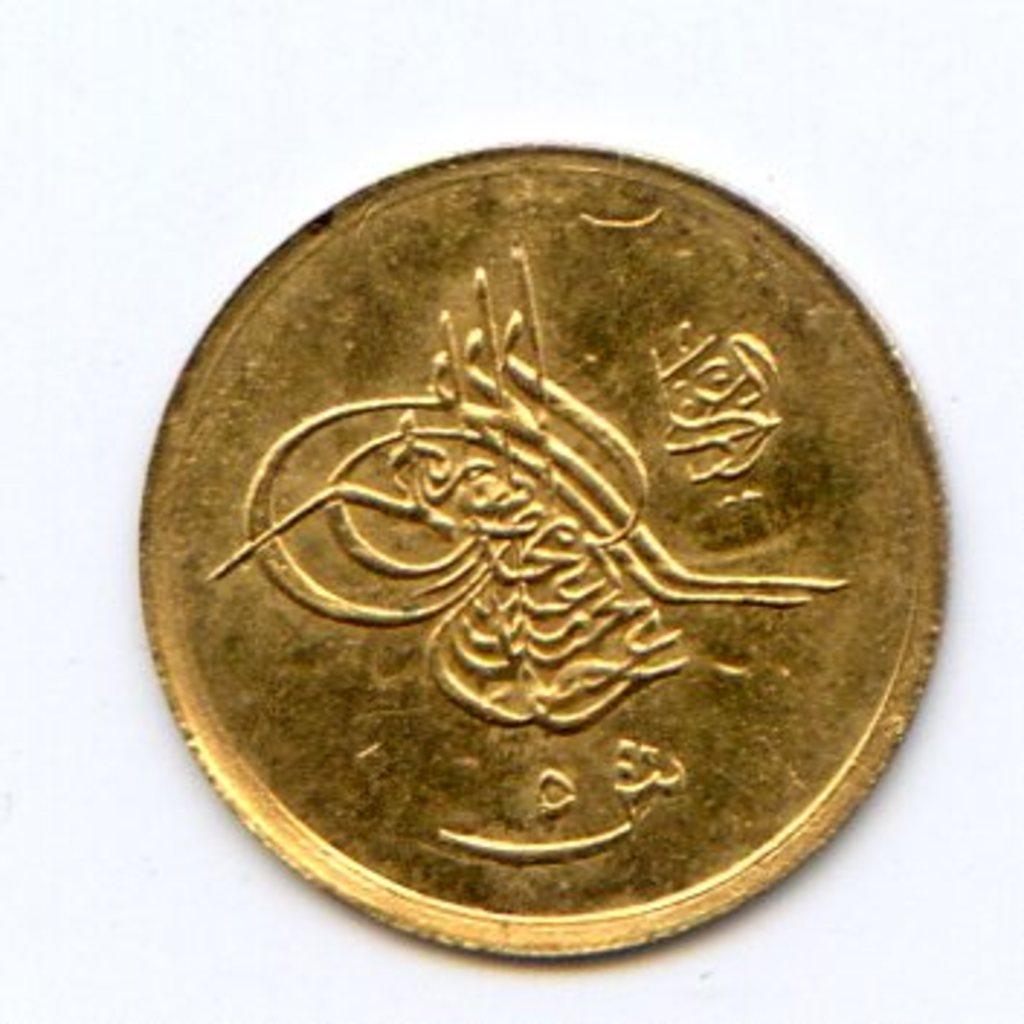 Egypt 1892 GOLD 5 qirsh UNC