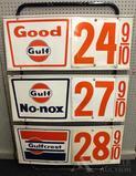 Gulf Price Sign