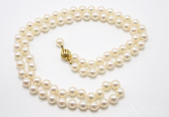 18KY Gold Tiffany & Co. Pearl Necklace