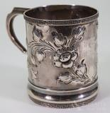 Robert & William Wilson Coin Silver Cup