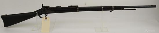 Springfield 1884 Trap Door Rifle.