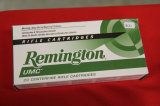 1 Box of 20, Remington, 223 Rem 55 gr MC