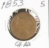 1853 - BRAIDED HAIR LARGE CENT - CH AU