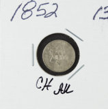 1852 - SILVER THREE CENT PIECE - AU