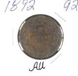 1892 - CANADA LARGE CENT - AU