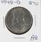 1948-D FRANKLIN HALF DOLLAR - AU