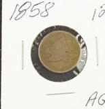 1858 -  FLYING EAGLE CENT - AU