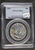 1955 PCGS MS63 FRANKLIN HALF DOLLAR