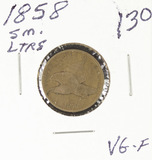 1858 - SMALL LETTERS FLYING EAGLE CENT VG/F
