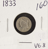 1833 - CAPPED BUST HALF DIME - VG