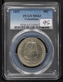 1892 - PCGS MS63 COLUMBIAN EXPO HALF DOLLAR