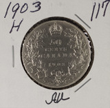 1903-H SILVER CANADIAN FIFTY CENTS - AU
