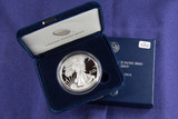 2014-W PROOF SILVER EAGLE