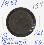 1858 - CANADIAN LARGE CENT - VG