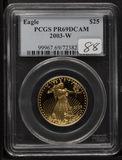 2003 PCGS PR69 DEEP CAMEO