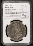 1892-S NGC VF MORGAN DOLLAR