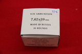 1 Box of 20, TCW 7.62 x 39 mm 122 gr HP