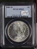 1881-O PCGS MS62 MORGAN DOLLAR