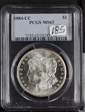 1884-CC PCGS MS63 MORGAN DOLLAR