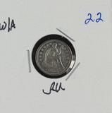 1854 -W/ARROWSHALF DIME - AU