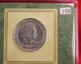 1893 - COLUMBIAN COMMEMORATIVE HALF DOLLAR - XF