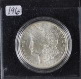 1882-CC MORGAN DOLLAR - AU