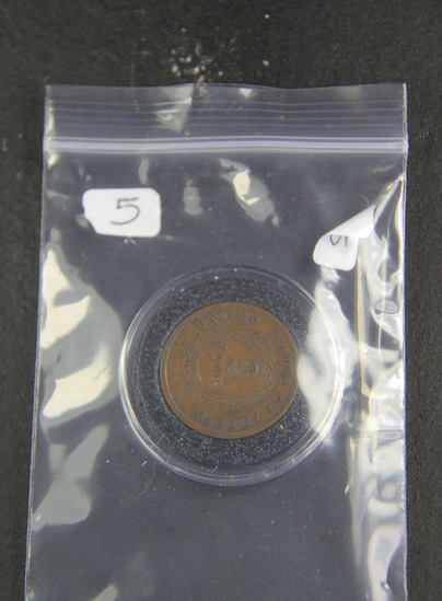 1865 - Two Cent Piece - UG