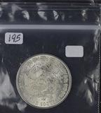 1979 - MEXICO 100 PESOS KM # 483.2 - UNC .642802.750 SILVER