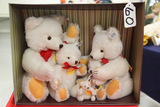 German Steiff 5 Piece Set White Bear with Box