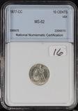 1877-CC LIBERTY SEATED DIME - UNC