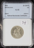 1853 WITH ARROWS & RAYS LIBERTY SEATED QUARTER - AU