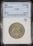 1853 WITH ARROWS & RAYS LIBERTY SEATED HALF DOLLAR - AU