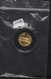 1986 1/10 OZ GOLD $5 AMERICAN EAGLE