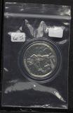 1925 - STONE MOUNTAIN COMMEMORATIVE HALF DOLLAR