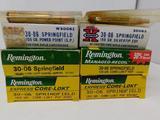 30-06 Springfield ammunition